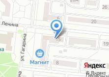 Компания «Русская механика» на карте