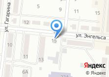 Компания «Ак Тан» на карте