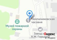Компания «Часовня Зеленодольского гарнизона пожарной охраны» на карте