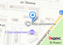 Компания «Кадастровая палата по Республике Татарстан» на карте