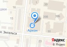 Компания «Дом мебели» на карте