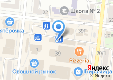 Компания «Зоосад» на карте