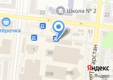 Компания «Аптека отличная» на карте