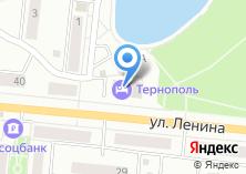 Компания «Тернополь» на карте