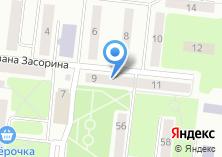 Компания «Мастерская по ремонту одежды на Засорина» на карте