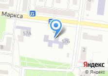 Компания «Детский сад №20 Елочка» на карте