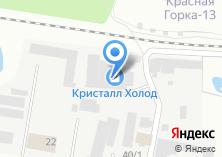 Компания «ТехноРемСтрой-Казань» на карте