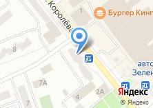 Компания «Звениговские колбасы» на карте