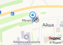 Компания «Мечеть» на карте
