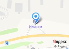 Компания «АЗС Гостойл» на карте