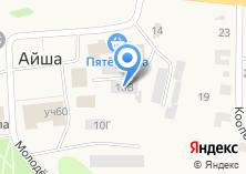 Компания «Волго-Вятский банк Сбербанка России Зеленодольское отделение №4698» на карте