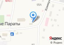 Компания «Почтовое отделение» на карте
