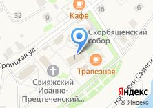 Компания «Храм во имя преподобного Сергия Радонежского» на карте