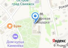 Компания «Свияжск» на карте