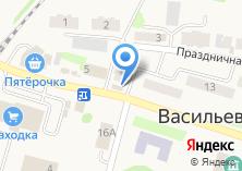 Компания «Магазин канцелярских товаров на Школьной» на карте