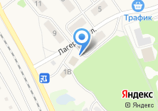 Компания «Магазин детских товаров на Лагерной» на карте
