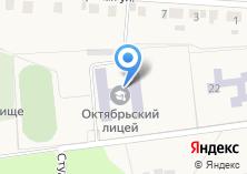 Компания «Октябрьский сельский лицей» на карте