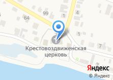 Компания «Храм Воздвижения Креста Господня» на карте
