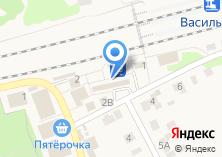 Компания «Васильево» на карте