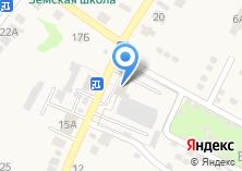 Компания «Отдел полиции Васильево» на карте