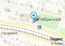 Компания «Дом-Сад-Огород» на карте