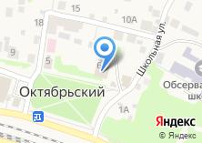 Компания «Участковый пункт полиции №3» на карте
