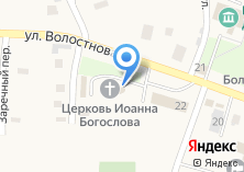 Компания «Храм святого апостола и евангелиста Иоанна Богослова» на карте