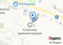 Компания «Детский сад №28 Рябинка» на карте