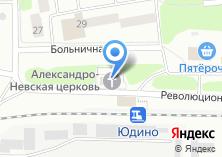 Компания «Церковь Святого благоверного князя Александра Невского» на карте