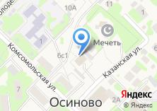 Компания «Отдел полиции с. Осиново» на карте