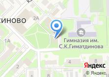 Компания «Исполнительный комитет Осиновского сельского поселения» на карте