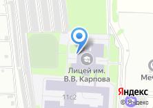 Компания «Средняя общеобразовательная школа им. В.В. Карпова» на карте