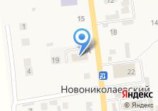 Компания «Делтрак» на карте