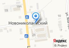 Компания «Магазин хозяйственных товаров на Центральной» на карте