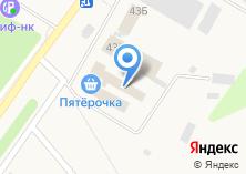 Компания «Автотехсервис» на карте