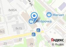 Компания «Мастер Бокс» на карте