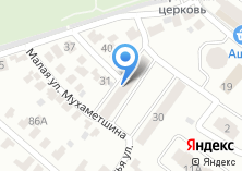 Компания «Агентство недвижимости» на карте