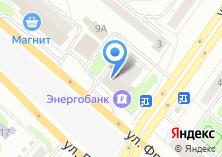 Компания «Талисман» на карте