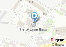 Компания «Эвентус» на карте