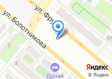 Компания «Автостоянка на Болотникова» на карте