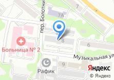 Компания «Казэнерго МУП ПО» на карте