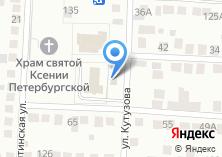 Компания «Хасият» на карте