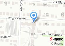 Компания «Вамин» на карте