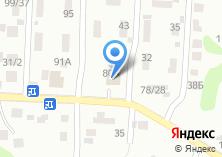 Компания «Магазин хозяйственных товаров на ул. Литвинова» на карте