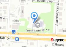 Компания «Гимназия №14» на карте