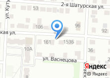 Компания «Почтовое отделение №47» на карте