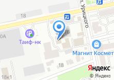 Компания «Автохимсервис» на карте