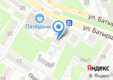Компания «Батыршина-28» на карте