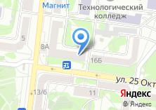 Компания «Оптика нашего города» на карте