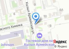 Компания «Гостевой дом на Кызыл-Армейской» на карте